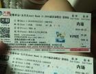 五月天演唱会门票