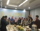 珠海外宴策划公司承接茶歇冷餐自助餐围餐