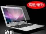工厂直销苹果笔记本电脑屏幕保护膜macbook 11/13/15