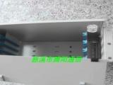 72芯ODF光纤配线架 ODF架