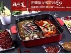 鱼火锅加盟店哪家好 鱼火锅加盟费多少 鱼火锅店加盟怎么样