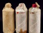 淄博99年贵州茅台酒回收价格 高价回收名酒飞天茅台酒