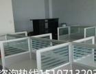 娄底新化办公家具款式 新化哪里卖办公桌 新化员工工位桌图片