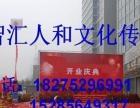 清镇庆典公司,舞台桁架,灯光音响,空飘拱门租赁