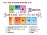 2020广州陶瓷装备展