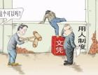 2018年深圳龙岗哪里有自学考试 龙岗成人教育