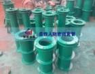 武汉豫隆02S404柔性防水套管