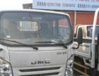 油刹3.7米排半货车