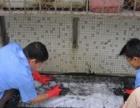 专业防水补漏各种漏水维修