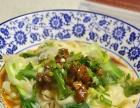 学习西安面食技术 早点豆腐脑包子油条学习 凉皮肉夹馍培训