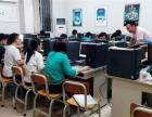 平面 室内 淘宝 机械培训 江门电大 五邑地区设计研修基地