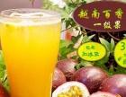 越南百香果 果园现摘 一件代发 加冰块 泡沫 真好