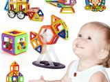 24-188片 百变拼装磁力片 儿童早教益智 塑料积木玩具 厂家