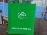 西安市户县渭丰镇云彩包装无妨布手提袋,彩膜袋,无纺布等