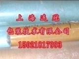 90克淋膜防水牛皮纸