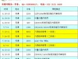 上海勤思仪器校验员合格证管理培训