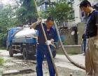 金华专业疏通下水道、维修马桶、高压清洗