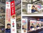 西北特色加盟店榜-上海西贝莜面村特色加盟