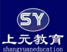 学习淘宝美工丨运营管理去台州椒江哪家培训班比较好