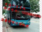 广州到枣庄的客车 时刻表15258847890 票价多少 几