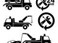房山城关紧急救援24小时拖车搭电补胎换蓄电池补车胎