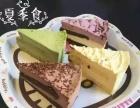 冰点慕斯芝士雪域蛋糕来大杨树了