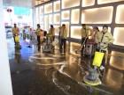 上海家悦正规保洁公司 提供各类保洁 竭诚为您服务