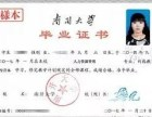 升职加薪入深圳户口还是的报考学历提升自己的学历和能力