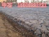 供应各种规格石笼网挡土墙 石笼网挡土墙生产厂家-中石