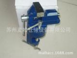 全国供应优质60mm方轨活动桌虎钳 美式桌虎钳 钳工操作台钳
