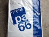 长期供应PA66 20NSP 美国首诺