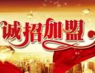 2018现货新平台武汉上线,做现货代理活动高返佣时期