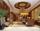 重庆城口装修设计公司哪家好为您推荐重庆爱港装饰