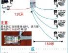 厂家直销POE交换机,超长800米供电