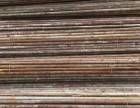 长期收售架子管扣件工字钢