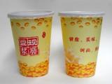 武汉汉阳区一次性纸质豆浆杯批发