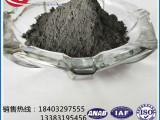 金属钨粉 球形钨粉 超细钨粉99.95% 原生结晶钨粉