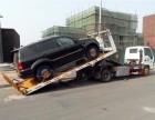 惠州24H汽车道路救援拖车脱困搭电补胎送油