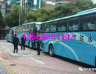 汽车)吴江到阳谷大巴汽车(发车时刻表)几个小时到+票价多少?