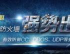 广东惠州电信机房数据中心基本信息
