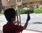 揭阳市爱尼家政服务有限公司玻璃清洗