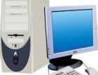 公司常年服务办公设备,监控,led显示屏,网络布线