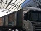 兴丰乾物流有限公司 全国各地、整车、大小型设备运输
