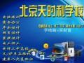 北京怀柔区哪里能办叉车证焊工证电工证挖掘机证铲车