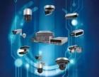 石家庄无线有声摄像头,石家庄无线摄像头,室内闭路监控系统出售