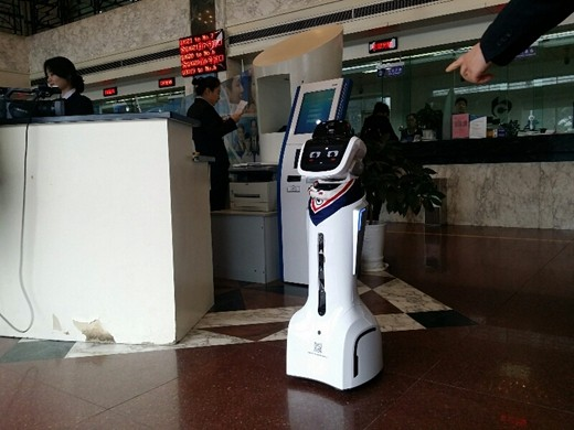 品质保证智能美女迎宾机器人