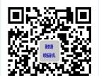 河北石家庄LINX喷码机销售及售后维修