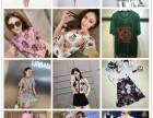 上海奢品服装微信免费代理一件代发