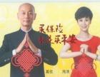 中国平安保险服务
