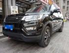 全新18款长安CX70 1.5T七座SUV 提车一万四